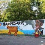 TPP y TTIP vehículos predilectos de las trasnacionales transgénicas
