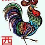 Un regalo de año nuevo lunar en China